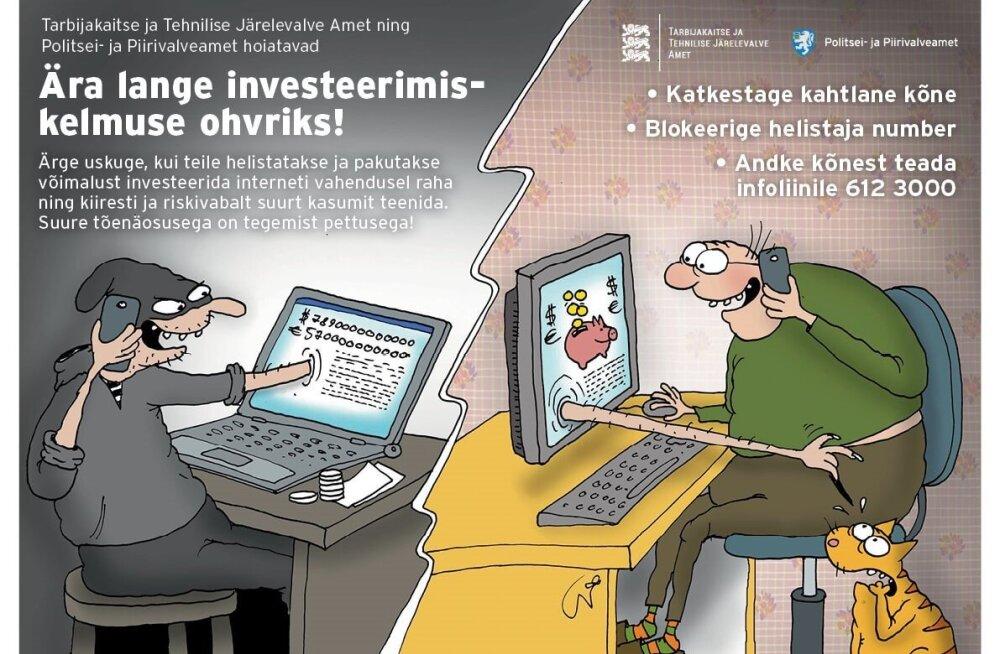 HOIATUS! Politsei soovitab investeerimispakkumistesse hoolikamalt suhtuda