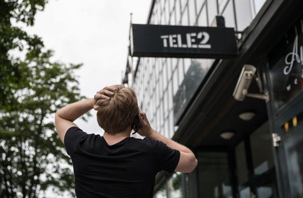 """""""Предложение, от которого невозможно отказаться"""". Читатель недоволен: почему операторы телефонной связи навязывают клиентам более дорогие пакеты?"""