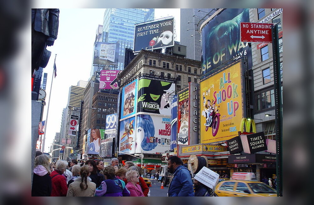 New Yorgi linnapuhkuse reisijuht