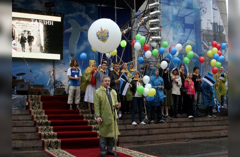 Настоящий праздник для петербуржцев и гостей