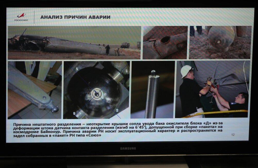 Roskosmos: kanderaketi Sojuz-FG avarii juhtus vea tõttu raketi kokkupanemisel Baikonuris