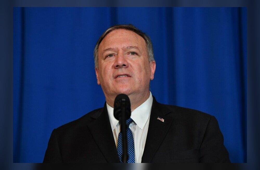 ВИДЕО | Госсекретарь США Помпео утверждает, что иракцы отмечают смерть генерала танцами
