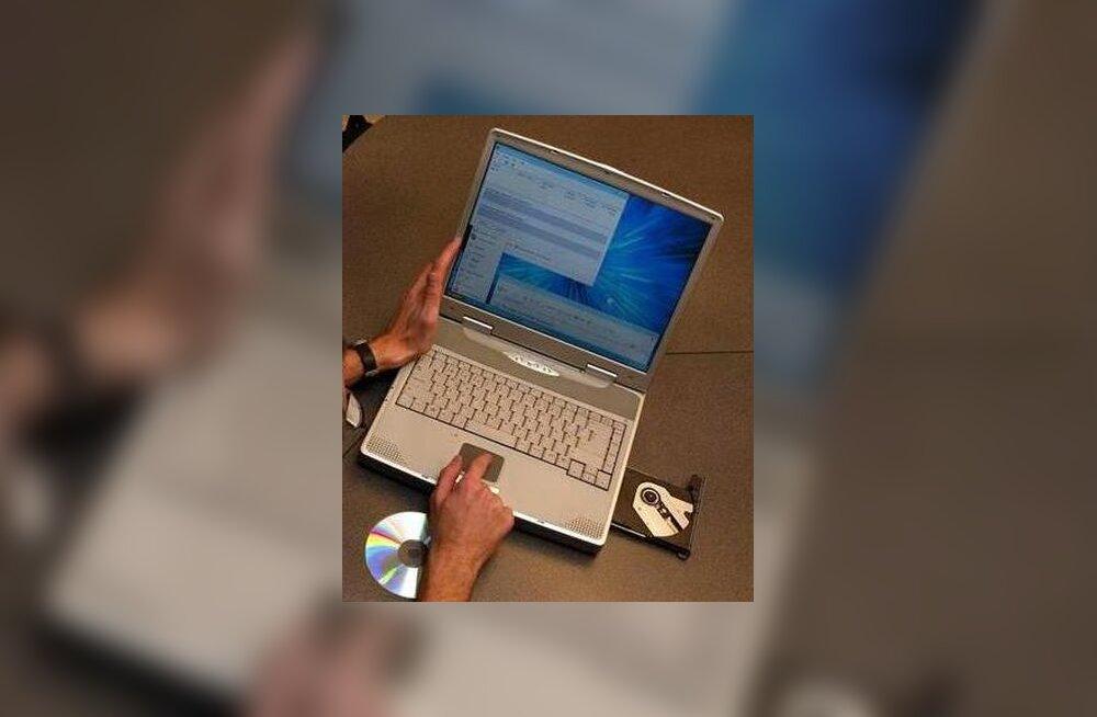 sülearvuti, laptop