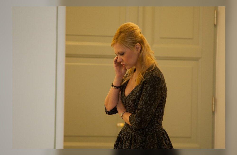 Анна-Мария Галоян должна сесть в тюрьму 7 февраля