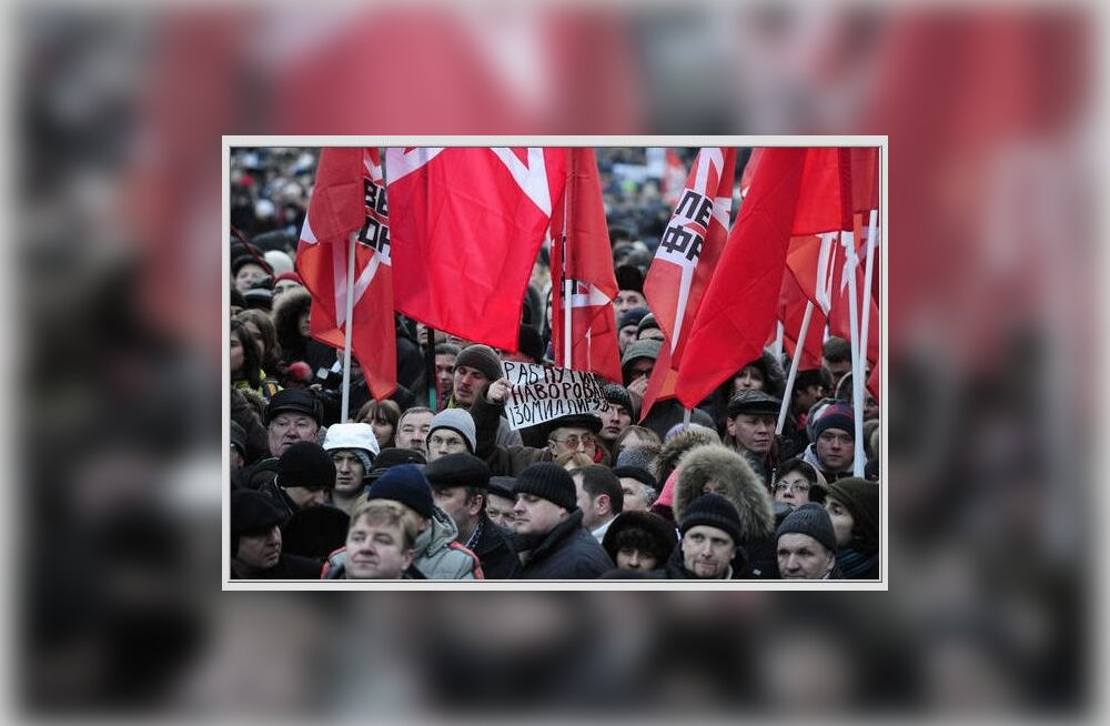 ФОТО: На Пушкинской площади начался митинг оппозиции
