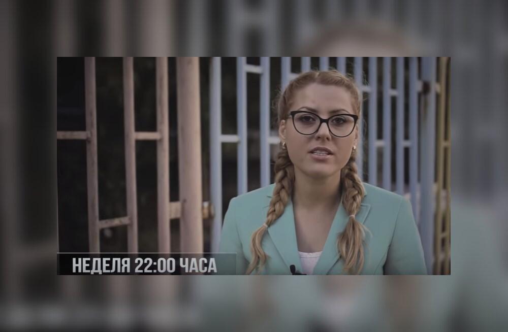 Bulgaarias tapeti jõhkralt korruptsiooniteemasid uurinud naisajakirjanik