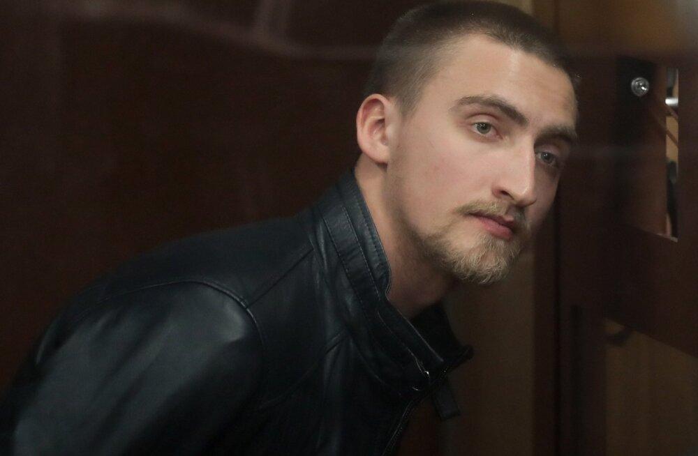 Pavel Ustinov