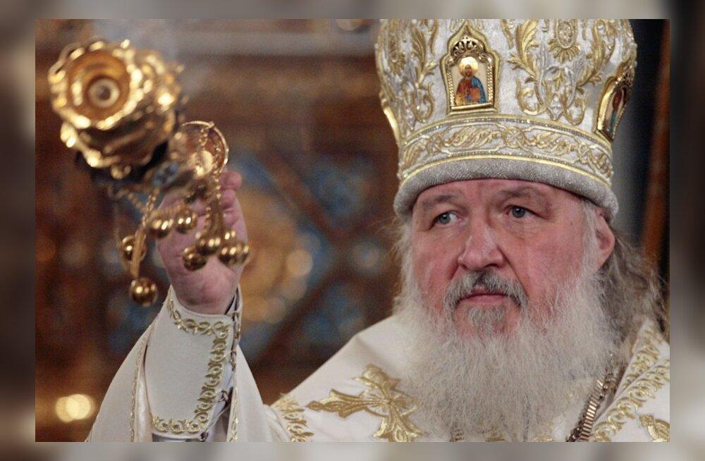 Книгу Патриарха Кирилла перевели на эстонский