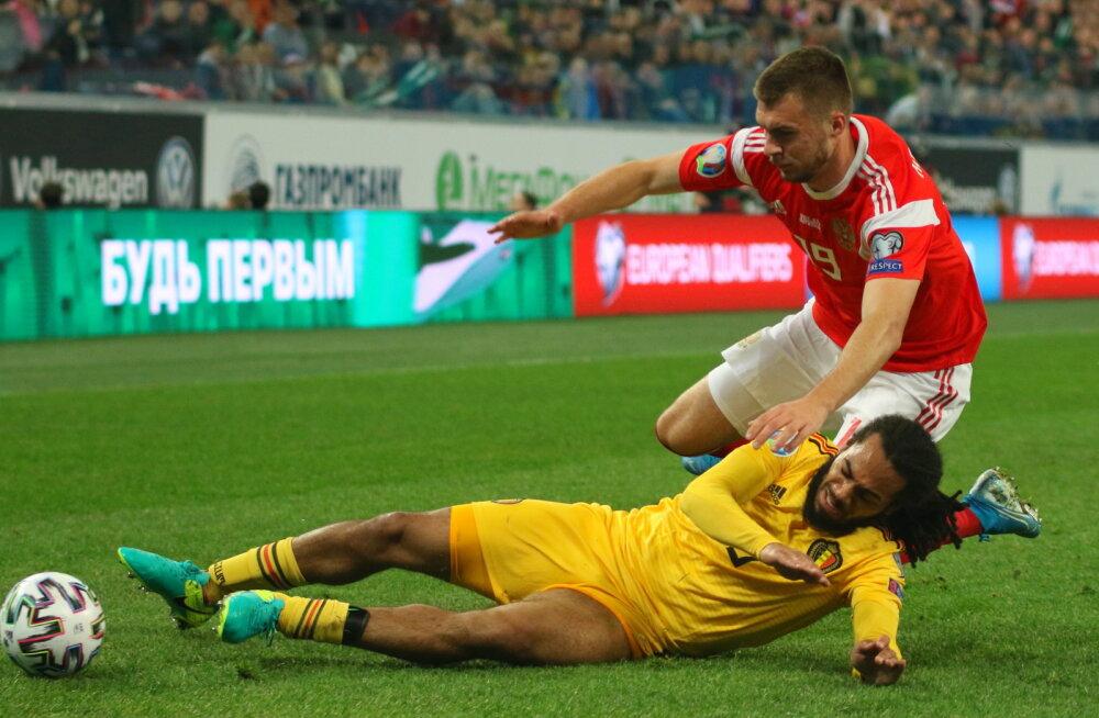 Отборочный матч Евро-2020 Россия - Бельгия