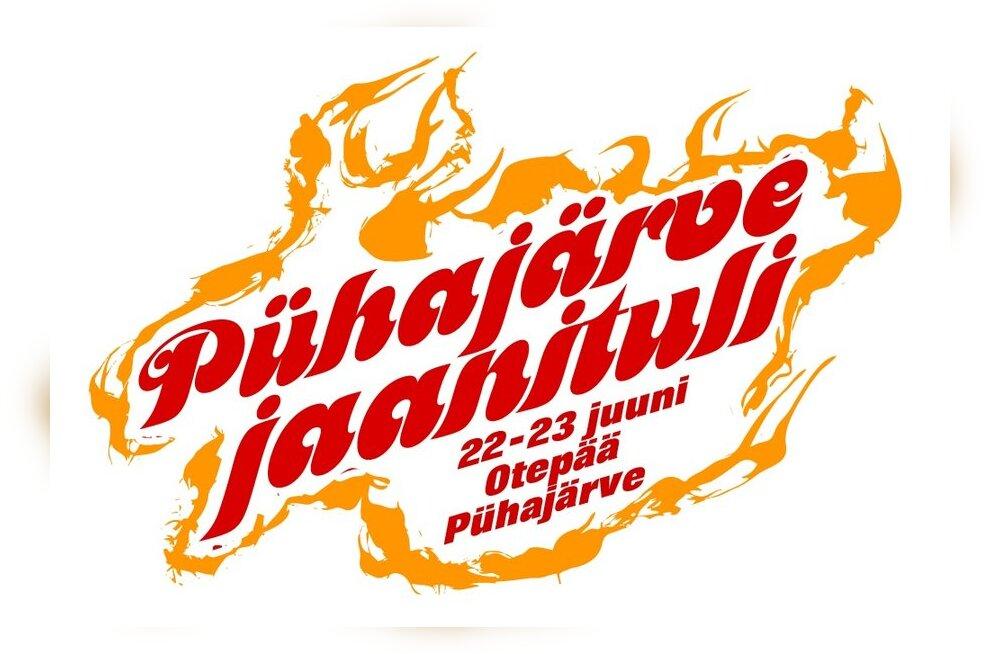 На фестивале Pühajärve jaanituli 2012 выступит итальянская королева диско Alexia