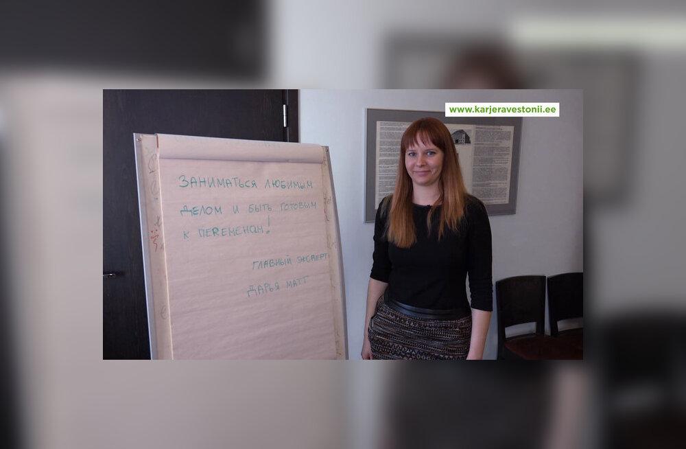 Дарья Матт развивает научную политику Эстонии