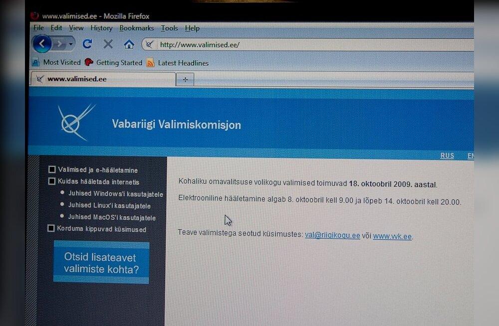 OSCE: miks valimiskomisjon ei avalikusta e-valimiste süsteemi testimise tulemusi?