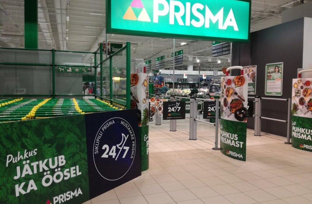 Сегодня еще один популярный таллиннский гипермаркет стал круглосуточным