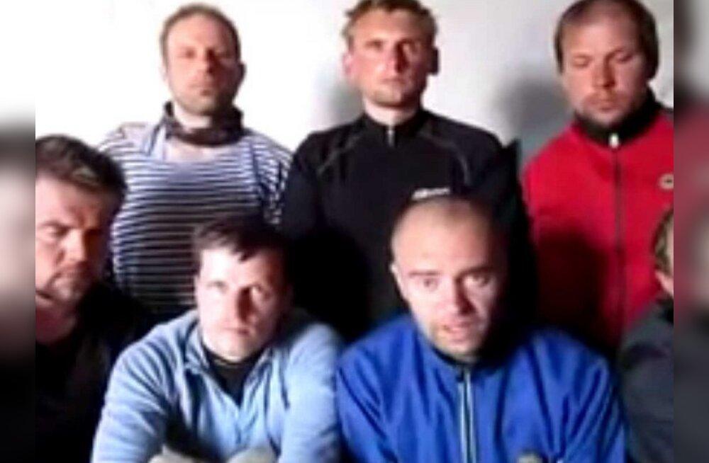 С YouTube удален видеоролик с обращением похищенных эстонцев