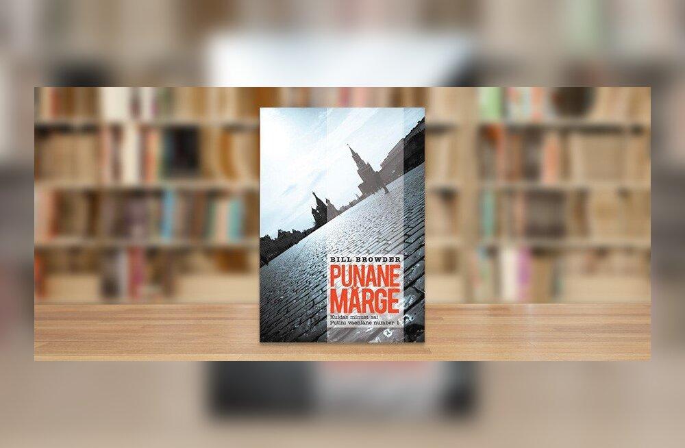 RAAMATUBLOGI: Raamat elukindlustuseks ehk hirm Putini ees