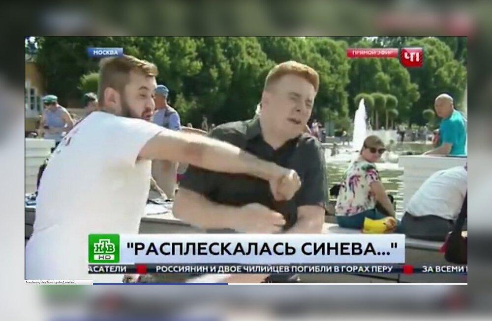 Видео драка русского вдвшника с чиченом, смотреть онлайн девушки перед веб камерой