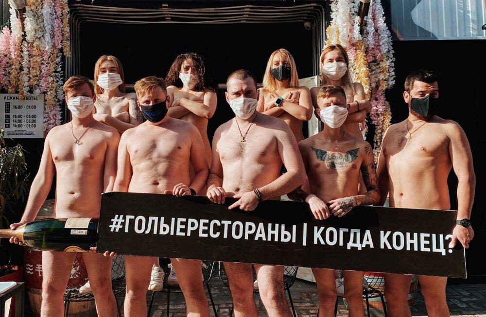 FOTOD   Sajad Venemaa restoranitöötajad koorisid end paljaks: meile pole enam midagi jäänud!