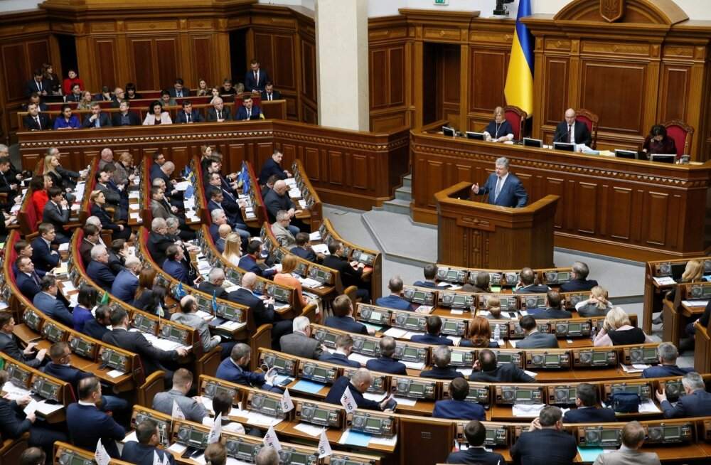 Ukraina ülemraada kiitis heaks põhiseaduseparandused, millega võetakse strateegiline kurss EL-i ja NATO liikmeks saamisele