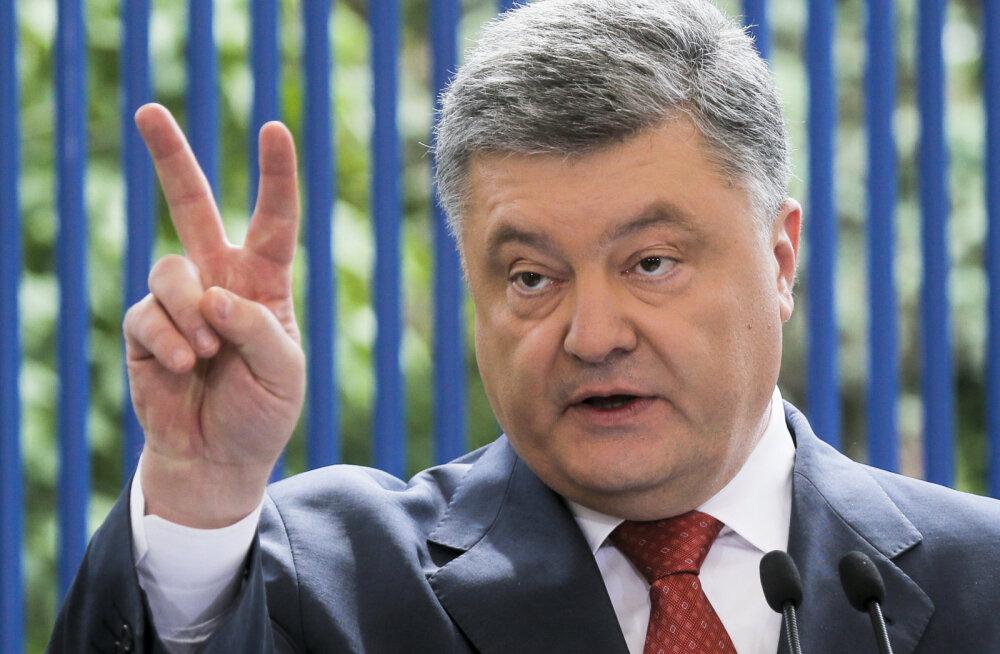 Украина вводит новые правила въезда в страну для граждан России