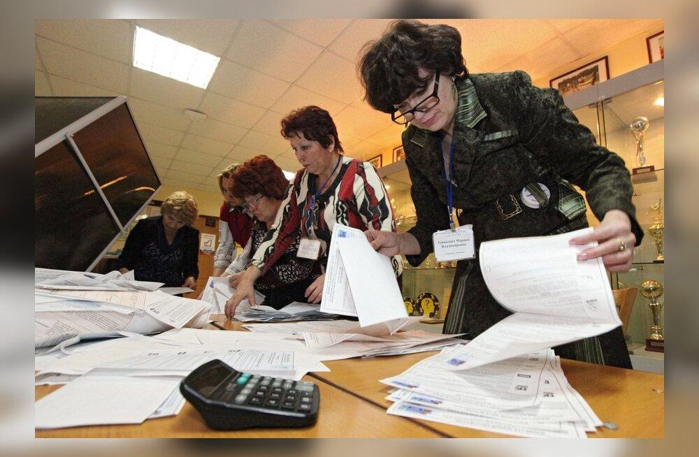"""ОКОНЧАТЕЛЬНЫЕ РЕЗУЛЬТАТЫ: """"Единая Россия"""" набрала 49% голосов"""