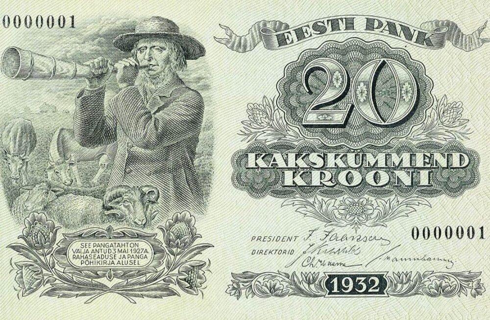 Eesti Panga näitusel on eksponeeritud eriti haruldased paberrahad