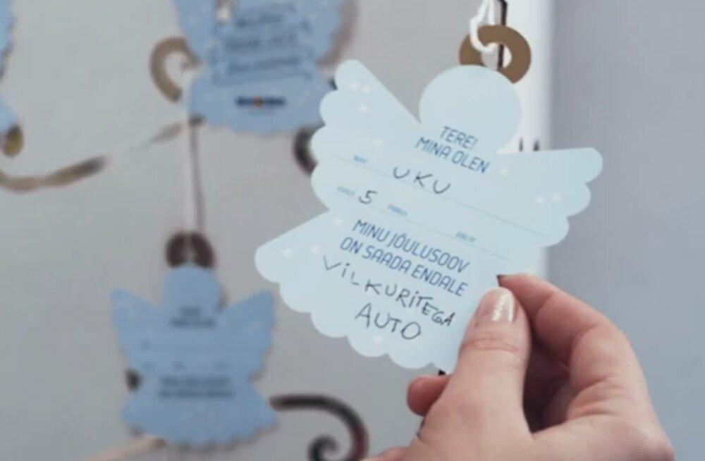 Деревья ангелов в этом году исполнят свыше двух тысяч детских новогодних желаний