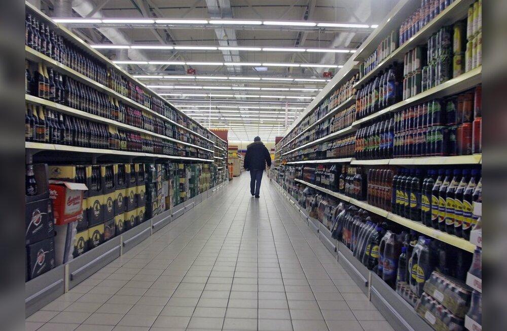СРАВНИТЕ ЦЕНЫ на одни и те же продукты питания в разных магазинах