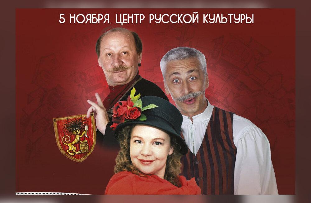 """Смотрите, кто выиграл билеты на спектакль """"Ханума"""" с Татьяной Абрамовой"""