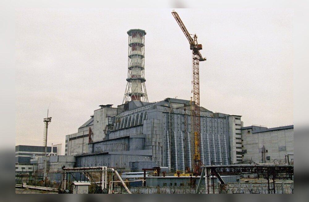 """""""Чернобыльцам"""" отказывают в досрочной пенсии"""