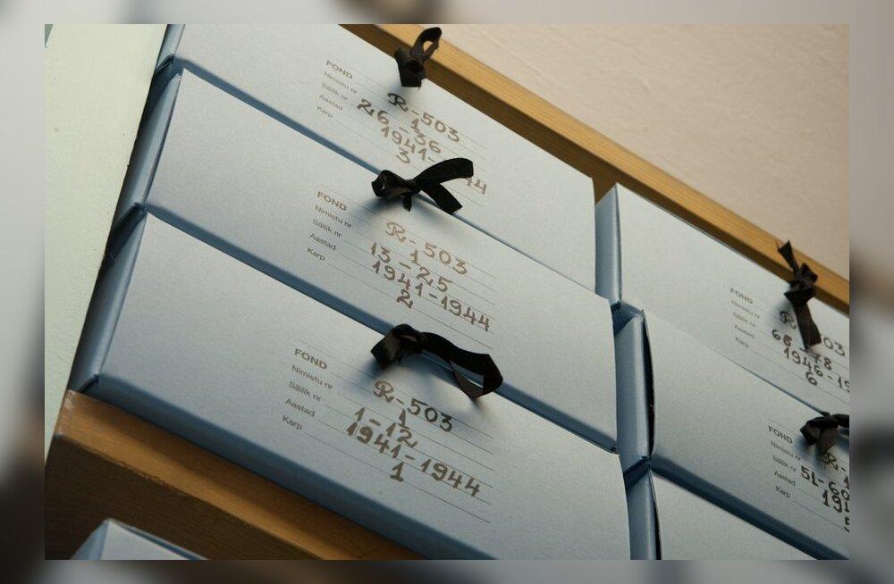 Представитель КаПо: архивы КГБ ЭССР таят в себе определенные угрозы безопасности