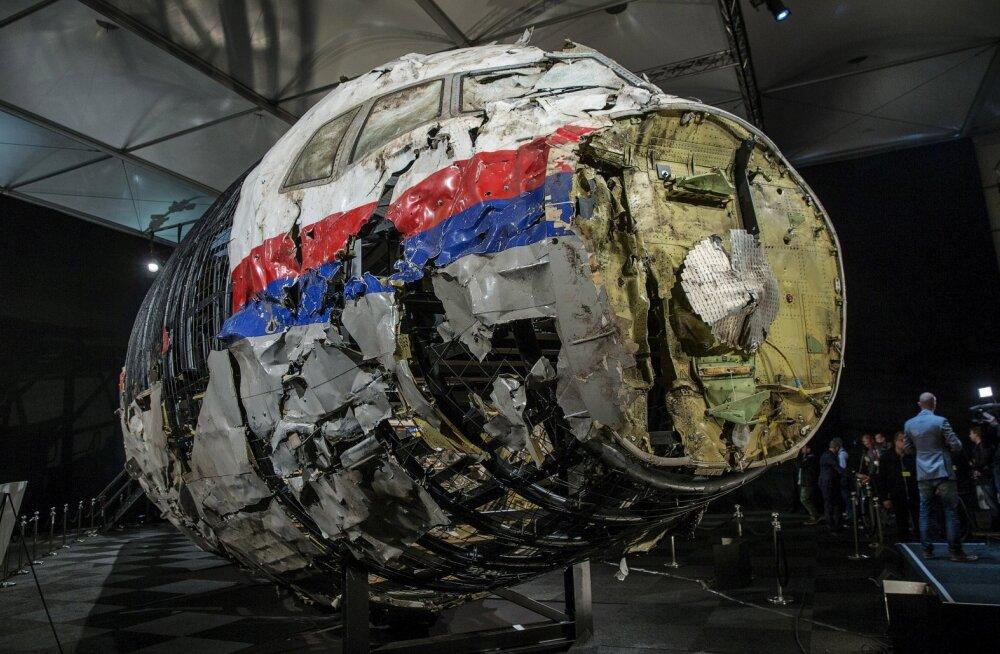 У следствия по делу о крушении MH17 над Донбассом появился новый подозреваемый