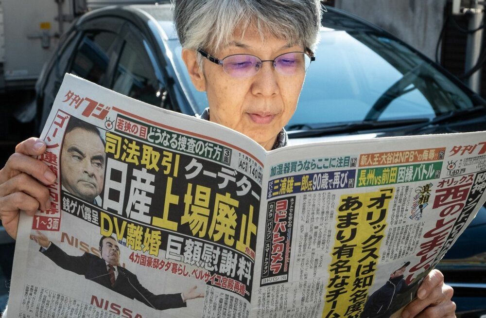 Ghosni arreteerimine Jaapani meedias