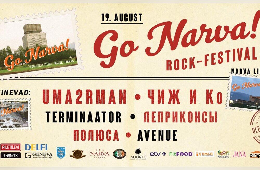 Новый мэр Нарвы посетит рок-фестиваль Go Narva!