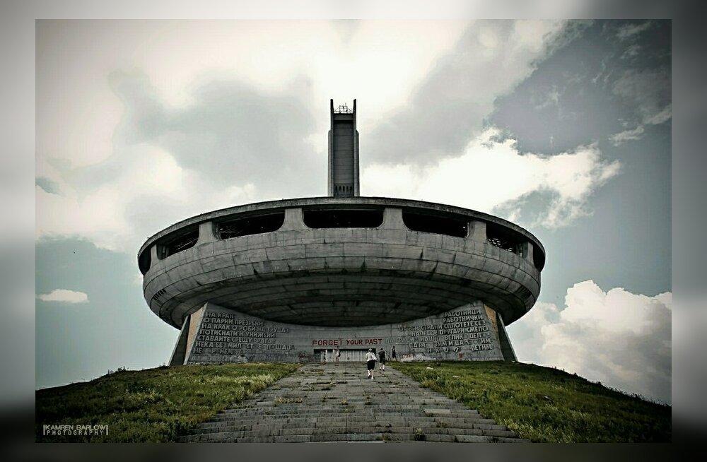 """Salapärane avastus Bulgaarias - mahajäetud """"UFO"""" mäetipul"""