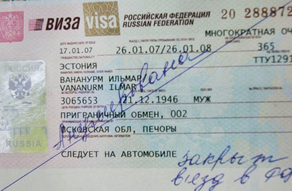Не та виза — получишь штраф. В чем отличие различных виз в Россию и где их выгодно оформлять