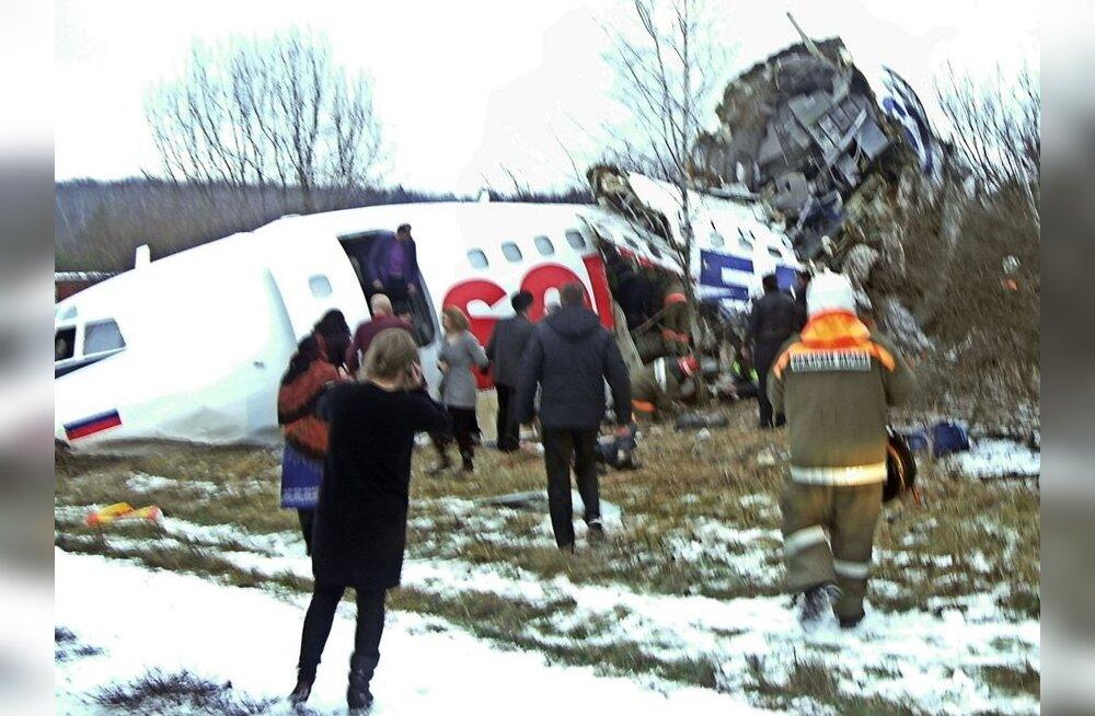 Moskva lennuõnnetuses hukkus Dagestani presidendi vend