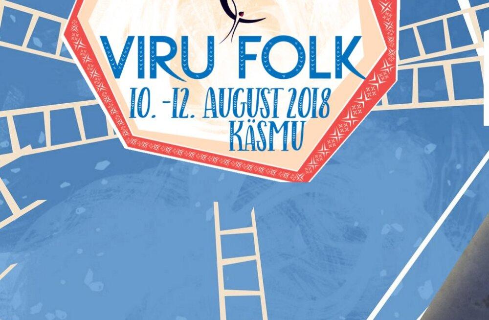 EV100: Käsmu festival Viru Folk tähistab Eesti sünnipäeva