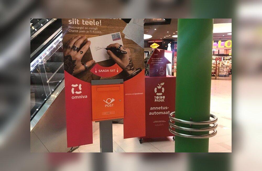 Отправьте открытки друзьям и близким! В торговых центрах установлены временные рождественские почтовые ящики