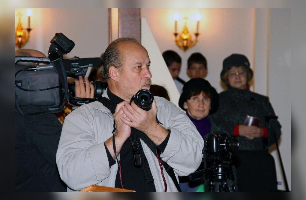 Александр Хмыров