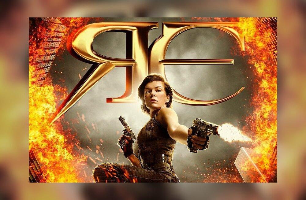 """TREILER: Seeria viimane film """"Resident Evil: Viimane peatükk"""" paneb loole punkti"""