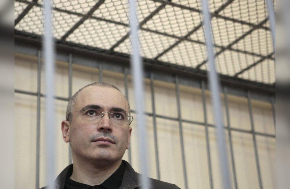 Euroopa inimõiguste kohus vabastas Vene valitsuse Jukose hävitamise süüst
