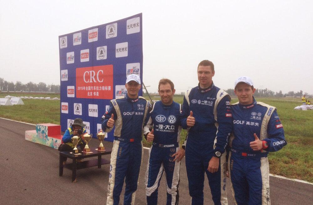 Vasakult: Sander Pärn, Chris Atkinson, Dale Moscatt ja James Morgan.