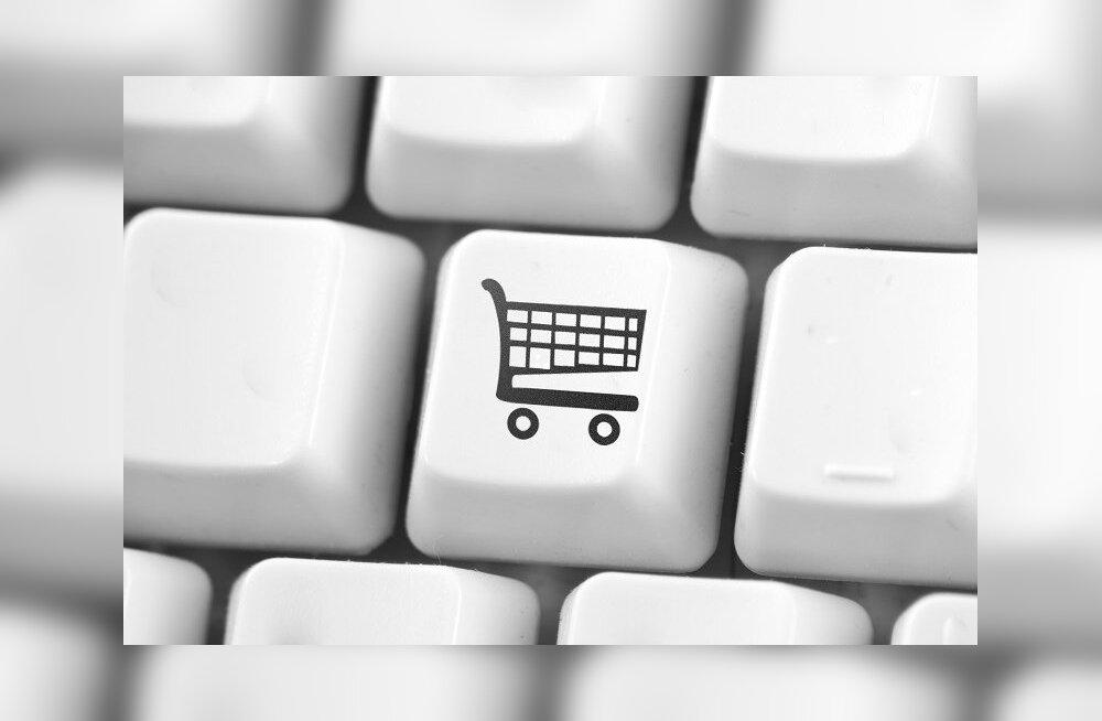 Crazydeali e-poest ostes tasub olla tähelepanelik.