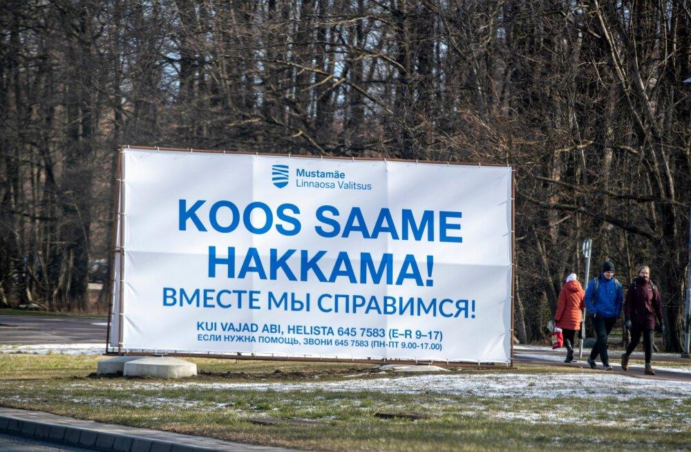 Eriolukord Tallinnas 1.04.2020