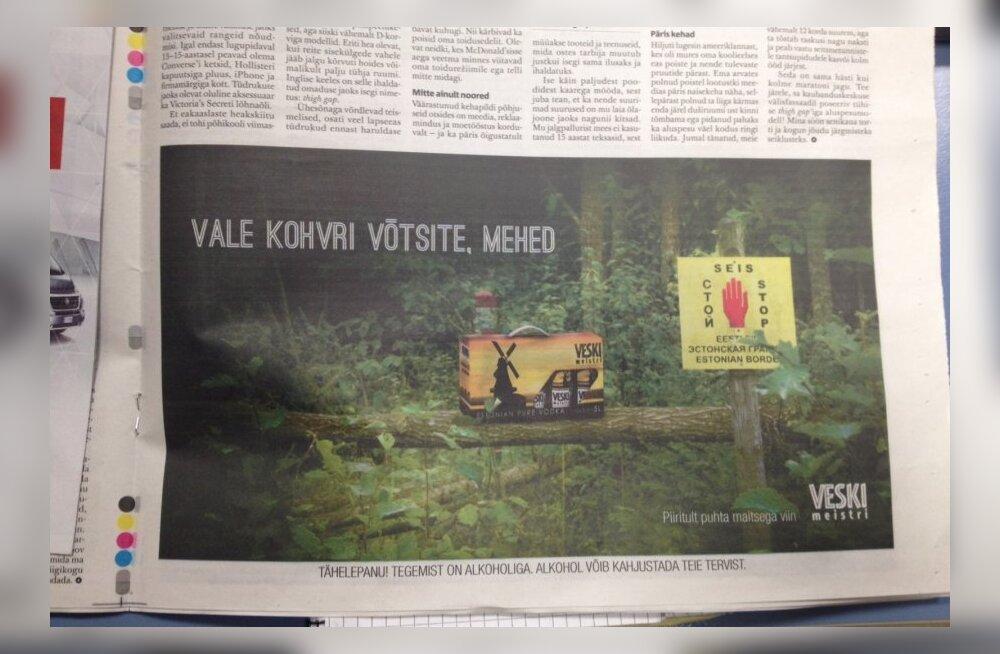 Viinareklaam, mis viitab Eston Kohveri kadumisele