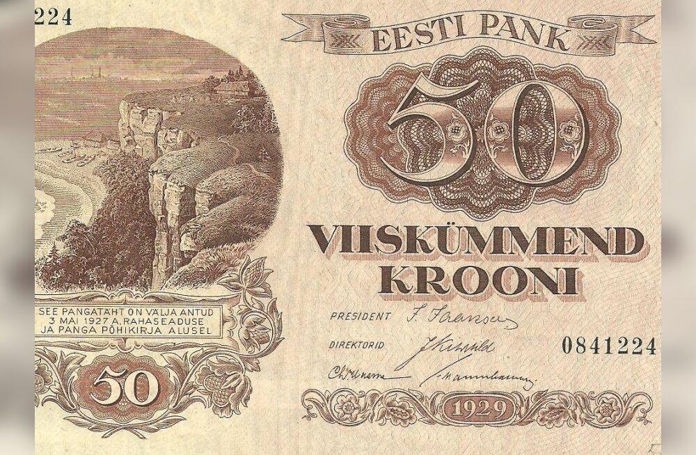 Allan Tohv: Raha ja rahareformid Eestis 20. sajandil