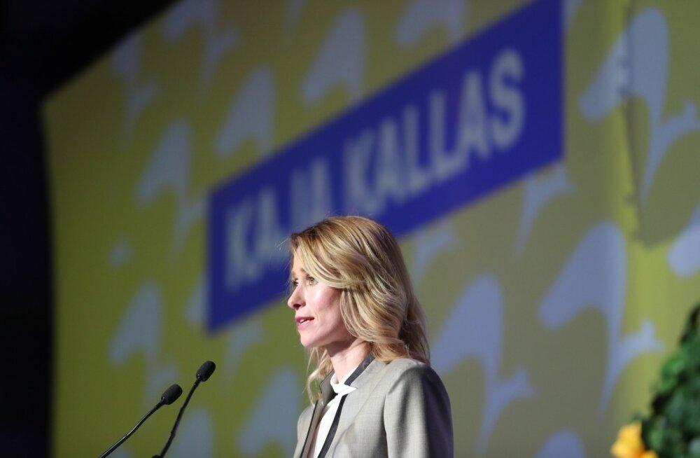 Кая Каллас: мы должны продолжить строительство сильной и умной самостоятельной Эстонии