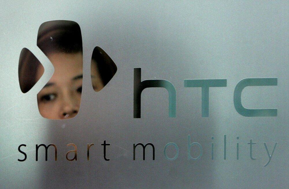 HTC tegus aprill: ilmub nende VR-seade ja näeme uut tipptelefoni