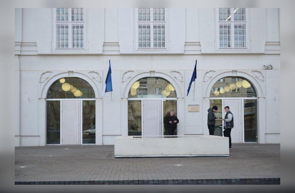 На юбилейной неделе ЭР100 в Нарве состоится вручение государственных наград