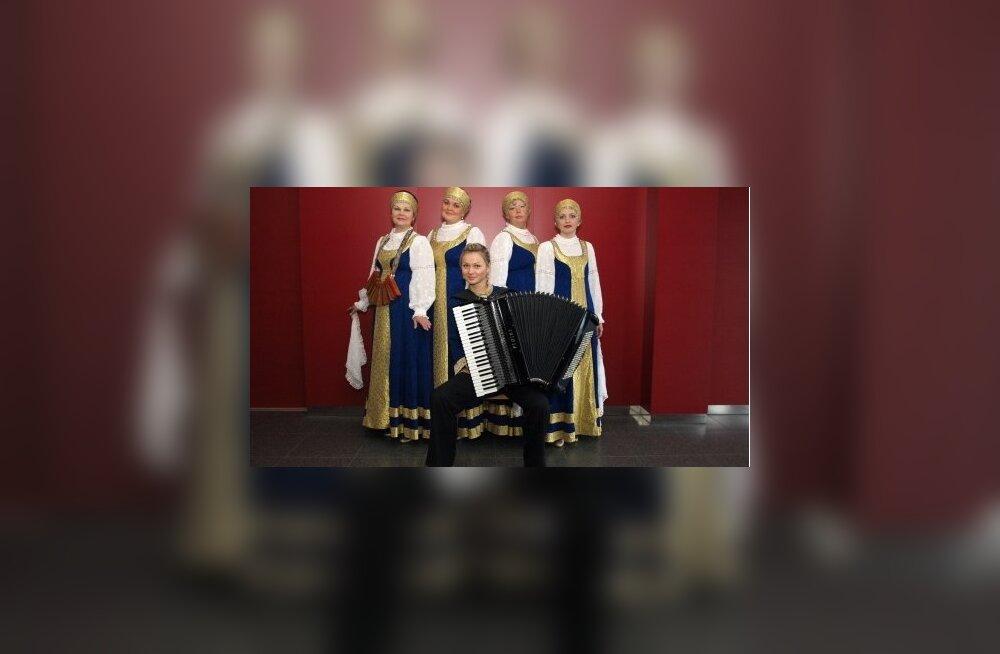 Концерт ко Дню учителя в Центре русской культуры